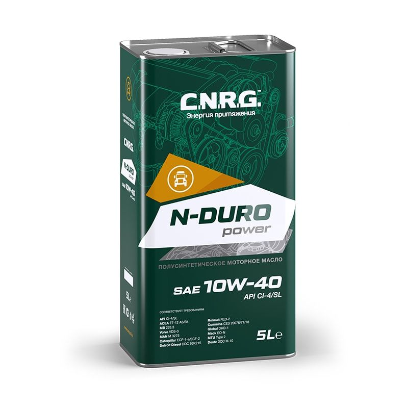 5L_n-duro_power_10w-40.jpg