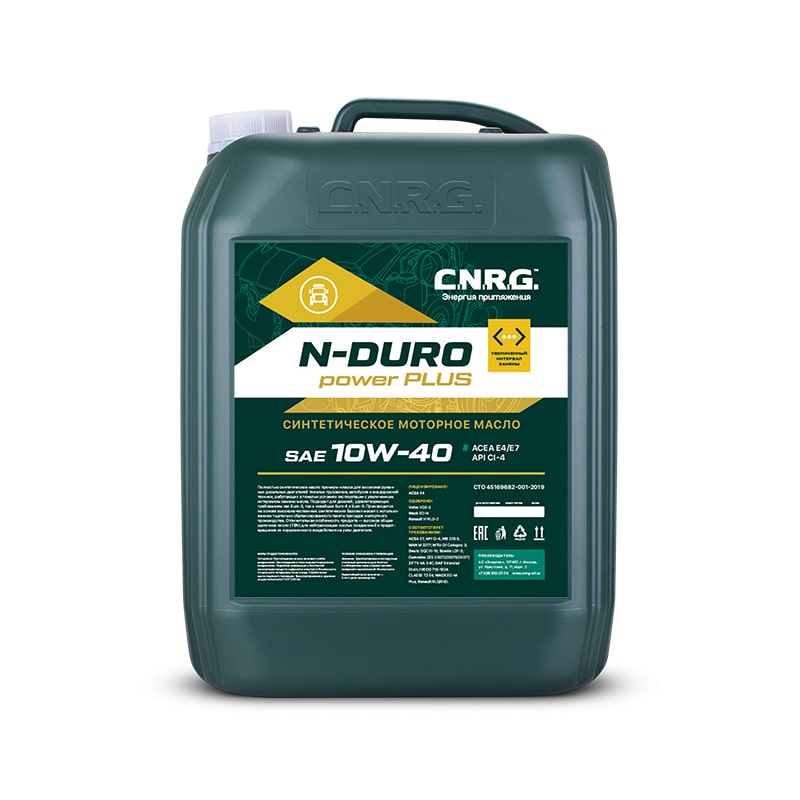 N-Duro Power Plus 10W-40